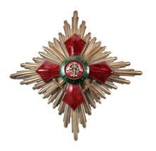 Bulgarie Ordre national du Mérite militaire. Argent
