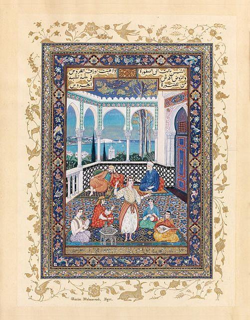 Mohammed RACIM (1886 - 1975) Danse