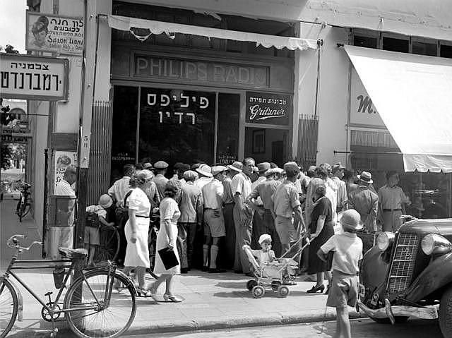Rudy Weissenstein  1er Septembre 1939 : début de la 2e Guerre Mondiale