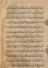 TROIS PAGES CORANIQUES, ÉGYPTE OU SYRIE, ART MAMELOUK, 14ÈME-15ÈME SIÈCLE
