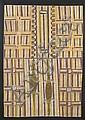 WALKUNDJAWUY GEOFFERY (GARRAWURRA) (né en 1955) LIEU SACRE / A SACRED PLACE, 1990 Acrylique sur toile (Belgian linen)