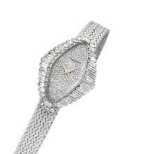VACHERON CONSTANTIN N° 838691P, vers 1970 Exceptionnelle et superbe montre bracelet de dame en or blanc 18K (750). Boîtier tonne...