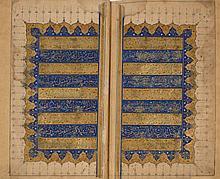 GRAND CORAN, IRAN, ART SAFAVIDE, 16E SIÈCLE
