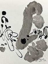 CHU TEH CHUN (1920-2014) SANS TITRE Encre de Chine et lavis sur papier Japon marouflé sur papier