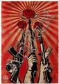 Shepard FAIREY (OBEY GIANT) (né en 1970) GUNS AND ROSES, MAI 2006 Technique mixte, pochoir et collages sur papier
