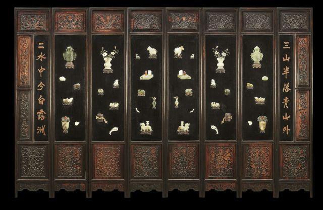 Paravent huit feuilles en bois laqu et incrustations de jade pier - Paravent oriental bois ...