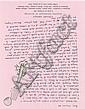 Vincent Bounoure 6 l.a.s. à son oncle, 1955-1968 10 p. in-8 à in-4, papiers de couleurs, papier à ...