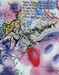 QUIK (Linwood A. Felton dit) (né en 1958) LOVE INTO THE VOID, 2011 Peinture aérosol et marqueur sur plan de métro de New York (MTA)