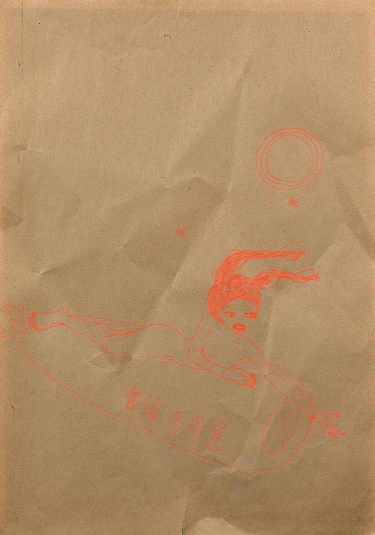 Aya TAKANO (Née en 1976) SANS TITRE Feutre sur papier