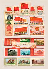 Chine - Ensemble de timbres-poste neufs émis de 1952 à 1978 dont les séries 1188/89, 1446/65 (incomplète), 1813/16, 1817/25, 1567/74...