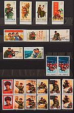 Chine - Timbres-poste neufs, sans charnières, émis en 1967 au moment de la Révolution culturelle. Cote Yvert et Tellier  sup. à 5 00...