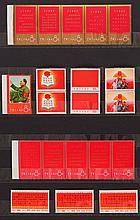 Chine - Série de timbres-poste parus en 1967, n° 1720 à1730, comprenant les 2 bandes de cinq timbres avec textes de Mao, sans charni...