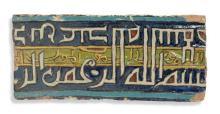 CARREAU ÉPIGRAPHIQUE, SAMARCANDE, ART TIMOURIDE, VERS 1380