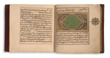 KADHI IYADH - AL-SHIFA, MAROC, 19ÈME SIÈCLE