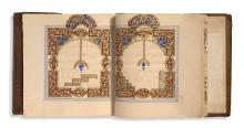 AL-JAZULI - DALA'IL AL-KHAYRAT, MAROC, 18ÈME SIÈCLE