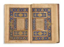 FIRDOUSI - SHAH NAME, IRAN, ART SAFAVIDE, FIN DU 16ÈME SIÈCLE