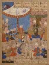 FESTIVITÉS NOCTURNES, IRAN, ART SAFAVIDE, MILIEU DU 16ÈME SIÈCLE