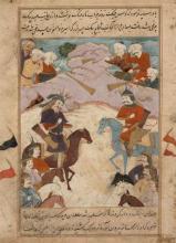 AFFRONTEMENT DE DEUX ARMÉES, IRAN, ART SAFAVIDE, ÉCOLE D'ISPAHAN, DANS LE STYLE DE MU'IN MUSAWIR, 17ÈME SIÈCLE