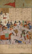 UN EXPLOIT DE RUSTEM, IRAN, ÉCOLE DE SHIRAZ, 16ÈME SIÈCLE