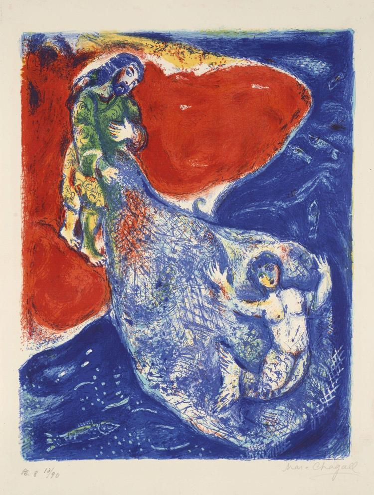 Marc CHAGALL (1887 - 1985) When Abdullah got the net ashore - 1948