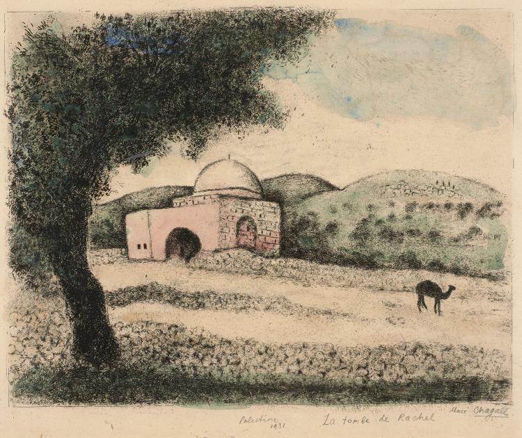 Marc CHAGALL (1887 - 1985) La tombe de Rachel - 1958