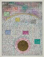 Charles Hossein ZENDEROUDI Né en 1937 SAFFIR-E SIMORGH Dessin à l'encre de Chine et aquarelle sur papier