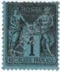 France - N° 84, 1 c. bleu de Prusse, neuf. Charnière. B. Signé.