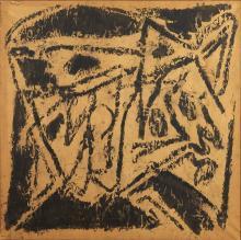 Pierre ALECHINSKY (Né en 1927) BERET FRANCAIS Encre sur papier marouflé sur toile