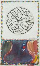 Pierre ALECHINSKY (Né en 1927) DOS A DOS - 1975 Aquarelle estampillée sur papier Japon
