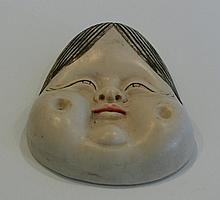 Vintage Old Japanese Otafuku Mask Shunga Erotic