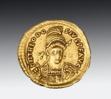Eastern Roman Empire Gold Coin - Theodosius II