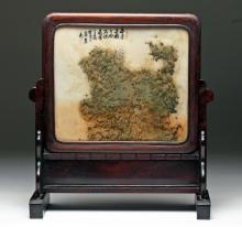 Chinese Qing Dynasty Inscribed Dream Stone Screen