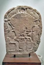 Published Ancient Egyptian Limestone Stele
