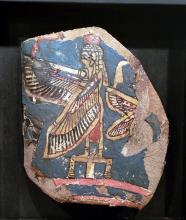 Ancient Egyptian Cartonnage Fragment