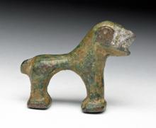 Ancient Persian Seljuk Bronze Lion