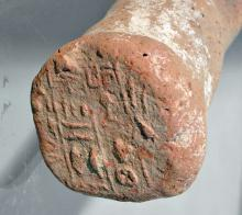Egyptian Terracotta Funerary Cone - Translated