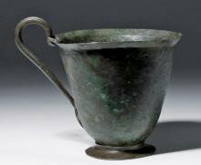 Large/Fine Etruscan Bronze Vessel - Gorgon Relief