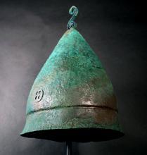 Rare /  Important Greek Bronze Pilos Helmet