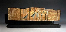 Egyptian Carved Treasury Chest Panel