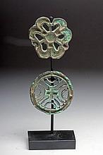 Pair of Bactrian Bronze Openwork Amulets