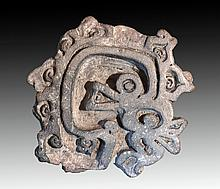 Pre-Columbian Stylized Bird Form Stamp Seal