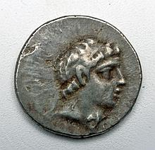 Ancient Greek Silver Drachm - Ariathes V