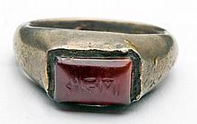 Islamic Silver / Carnelian Ring, Kufic Script