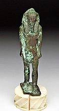 Egyptian Bronze Striding Amun