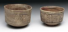 Lot of 2 Large Indus Valley Cylinders