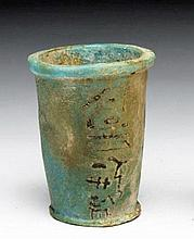 Egyptian Blue Faience Kohl Cup