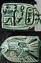 Egpytian Steatite Scarab - Fish & Thuthmose III