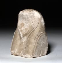 Egyptian Limestone Sculptor's Model - Nemes
