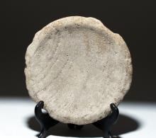 Egyptian Middle Kingdom Stone Offering Plate