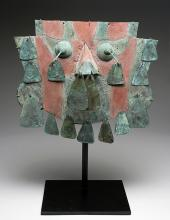 Masks of the World - Ancient to 20th Century